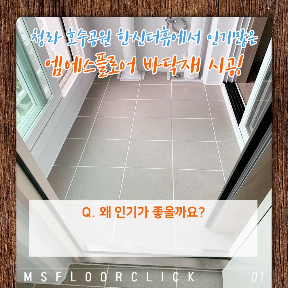 c1db3e414c09f9a866f21f2c7897f7b7_1596378314_2631.jpg